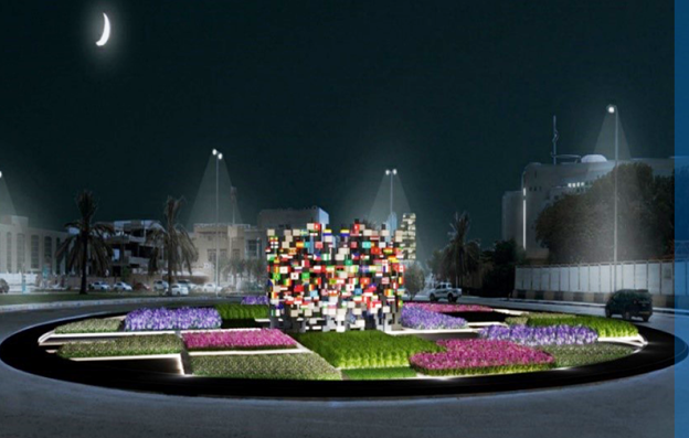Ministry of Foreign Affairs Roundabouts Landscape Design