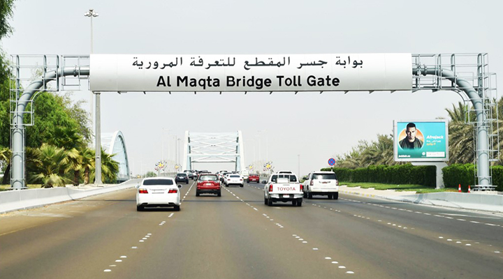 Road User Charging System (RUC) Tolling System in Abu Dhabi Emirate